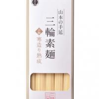 三輪山本 三輪素麺 寒造り熟成 250g